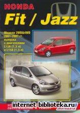 Руководство по ремонту и обслуживанию HONDA Fit/Jazz 2001-2007гг