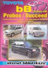 Toyota bB/Scion (2000-05) г.в. Probox/Succeed устройство, техническое обслуживание и ремонт